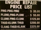 Engine repair price list